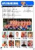 Almanacco 2012_4